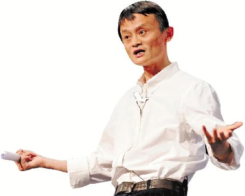 精神领袖马云内部公开信解读
